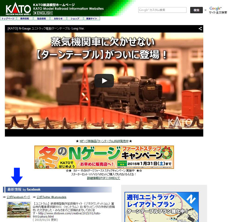 kato-screenshot