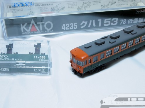 Kato 153系 急行「伊豆」15輛全編成