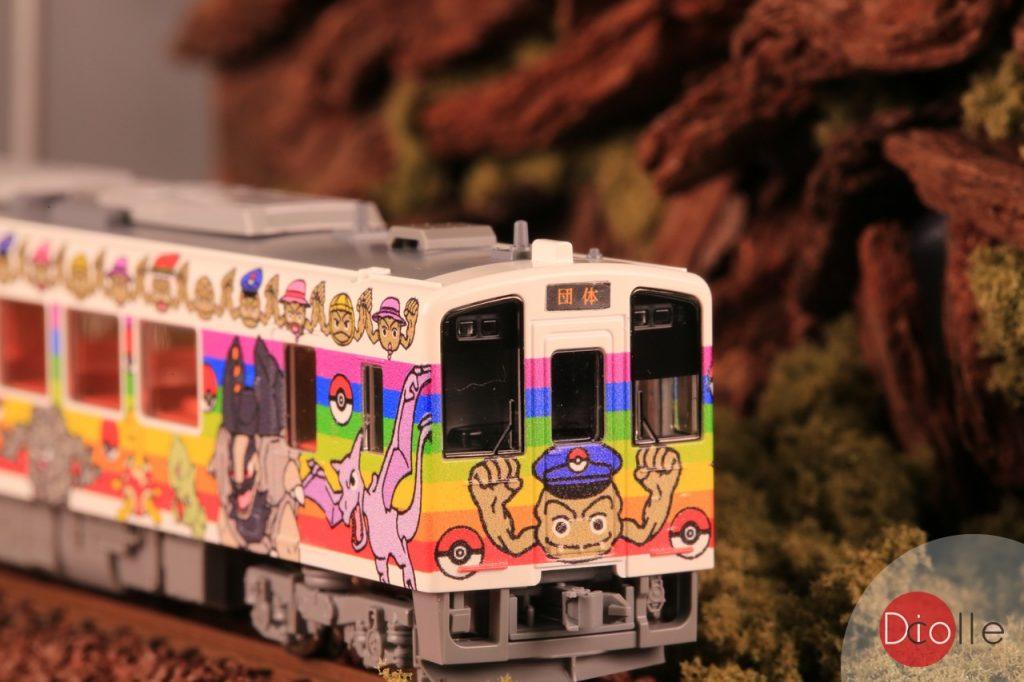 Tomix 三陸鉄道 36-700形(「岩手県×イシツブテ」ラッピング列車)